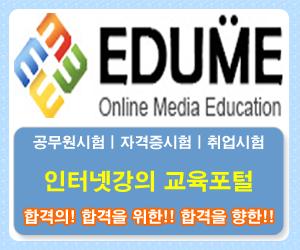 edume.png