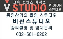 vstudio_logo.jpg