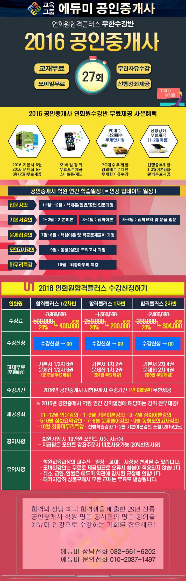 2016_gongin_event.jpg
