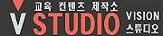 VSTUDIO_MAIN_LOGO_180.jpg