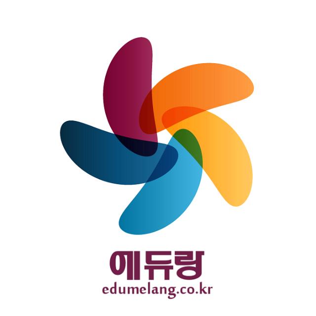에듀랑_로고.png