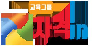 jakyeokin-logo-2-1.png