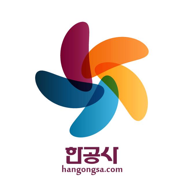 한공사닷컴_로고.png