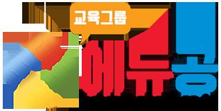 에듀공_로고.png