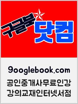 구글북닷컴_배너.jpg