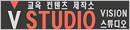 vstudio.co.kr